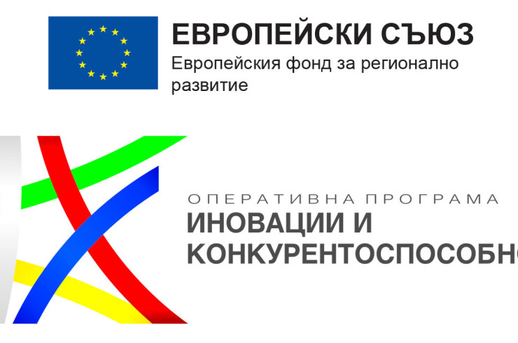 eu_funds_alisa